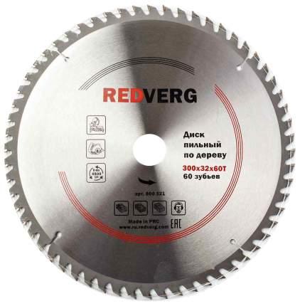 Диск пильный RedVerg 6621237 800321