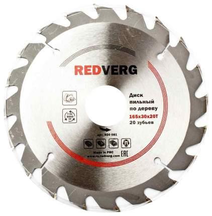 Диск пильный RedVerg 6621213 800081