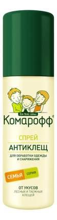 Спрей от клещей Комарофф АНТИКЛЕЩ 125 мл