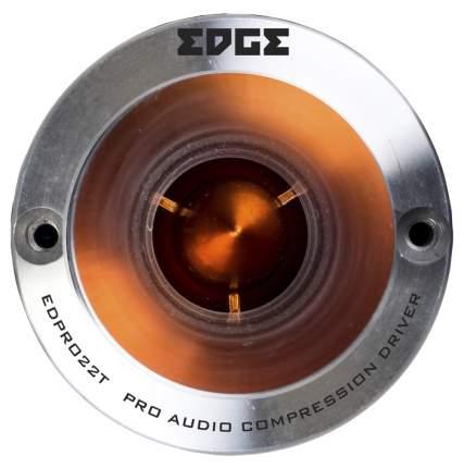Твитер Edge PRO Audio EDPRO22T-E4