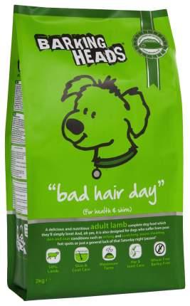 Сухой корм для собак Barking Heads Adult Bad Hair Day for Health&Shine, ягненок и рис, 2кг
