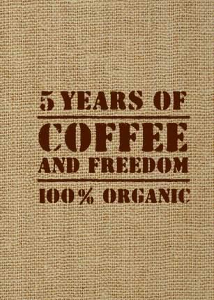 Книга 5 Years Of Coffee And Freedom (Мешковина)