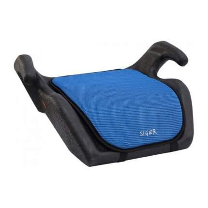 Бустер Siger Мякиш 22-36 кг Синий