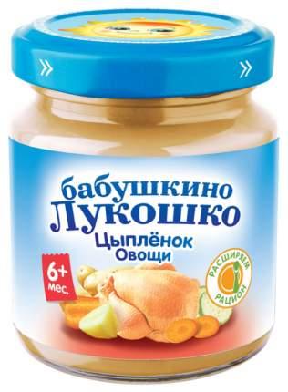 Пюре мясное Бабушкино Лукошко Цыпленок Овощи с 6 мес. 100 г