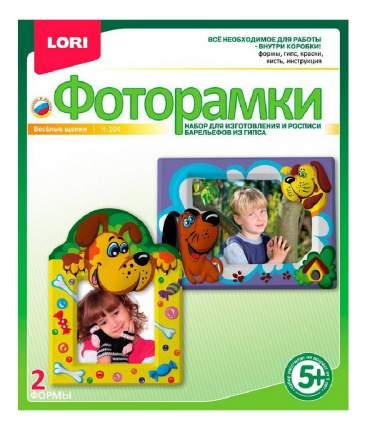 Набор для творчества Фоторамки Веселые щенки 5+ LORI Н-104