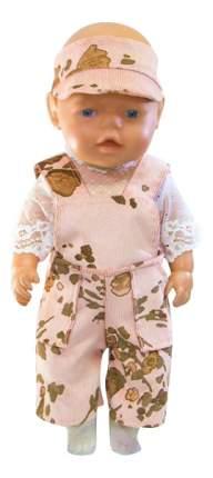 Одежда для кукол Комбинезон и козырек Виана 11,722