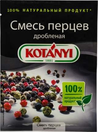 Смесь  перцев  Kotanyi дробленая 12 г