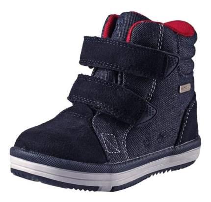 Ботинки Patter Jeans 26 р. темно-синие 26 Reima 569340-6980