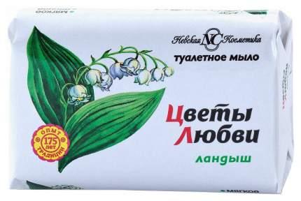 Косметическое мыло Невская косметика Цветы Любви Ландыш 90 г