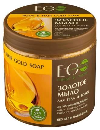 Жидкое мыло EO Laboratorie Золотое 450 мл