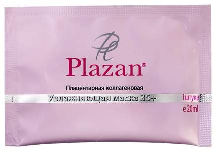Маска для лица Plazan Плацентарная коллагеновая увлажняющая 35+, 1 шт