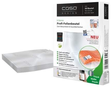 Пакеты для вакуумного упаковщика CASO VC 16x23 см