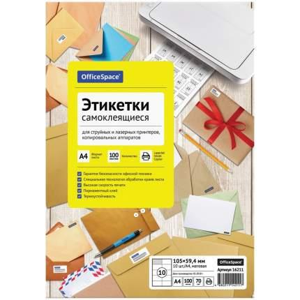 Бумага самоклеящаяся, А4, 100 листов, белая, 10 фрагментов