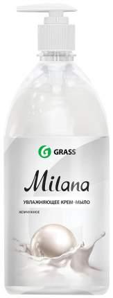 Жидкое мыло Grass Milana Жемчужное 1000 мл