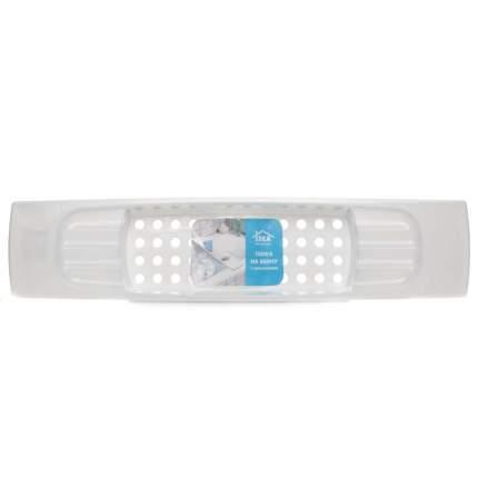 Полка на ванну с фиксаторами (белый)