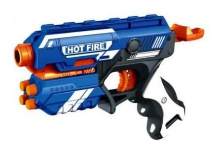 Огнестрельное игрушечное оружие Наша Игрушка 7036A