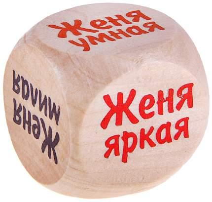 Кубик для настольных игр Sima-Land Женя 647165