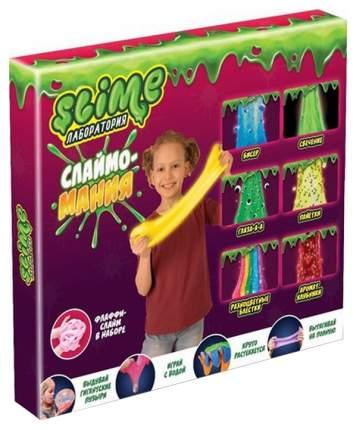 """Большой набор для девочек 6 в 1 """"Slime лаборатория"""""""