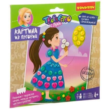 """Набор для творчества """"Картина из пуговиц для малышей. Девочка с шариком"""""""