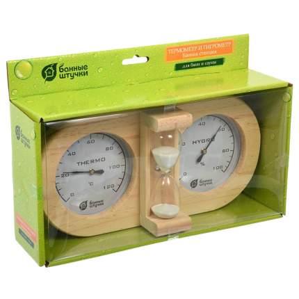 Термометр с гигрометром Банная станция с песочными часами 27x13,8x7,5 см