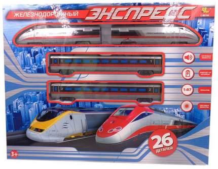 Железнодорожный набор ABtoys Экспресс 26 Предметов 2 Вида