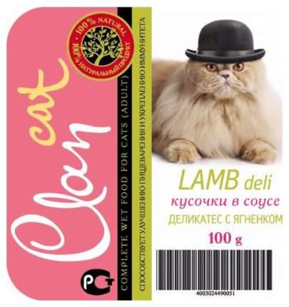 Консервы для кошек Clan Cat, ягненок, 100г
