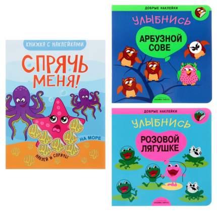 """Набор книг Мозаика-Синтез """"Игры с наклейками"""" 3 шт"""
