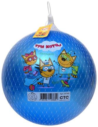 Мяч 32 см «Три кота» -1