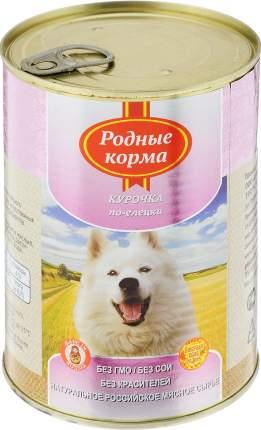 Консервы для собак Родные корма, курочка по-елецки, 970г