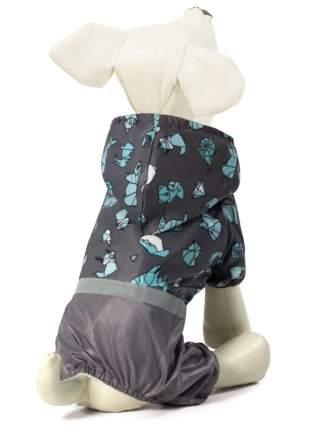 Костюм-дождевик для собак Triol Оригами, со светоотражающей лентой, M
