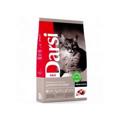Сухой корм для кошек Darsi Adult, мясное ассорти, 10кг