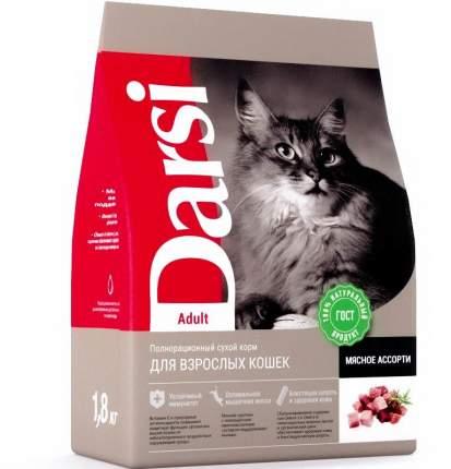 Сухой корм Darsi для кошек (1,8 кг, Мясное ассорти)