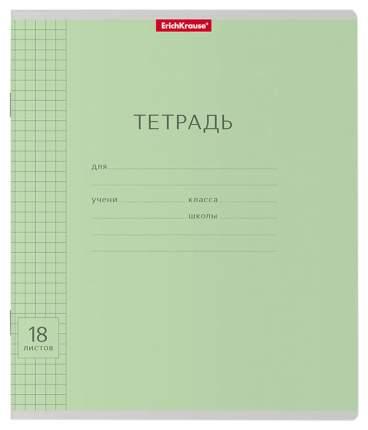 Тетрадь ErichKrause Классика с линовкой. 18 листов