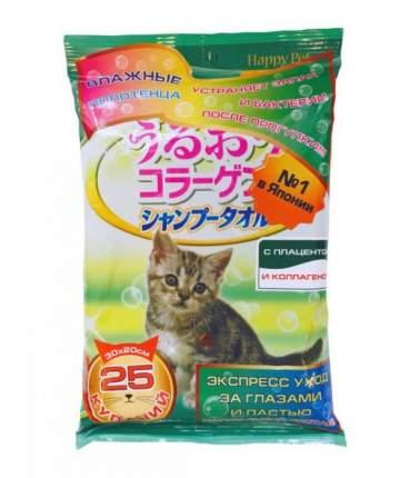 Шампуневые полотенца Happy Pet экспресс-купание без воды для кошек (25 штук)