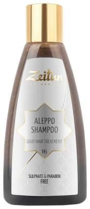 Шампунь Zeitun Grey Hair Treatment Aleppo 150 мл