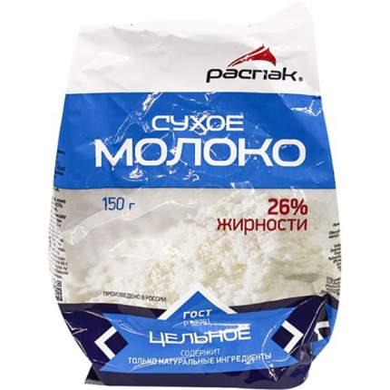 Молоко Распак сухое 26% цельное 150 г