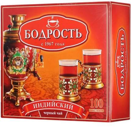 Чай черный Бодрость индийский мелкий 100 пакетиков