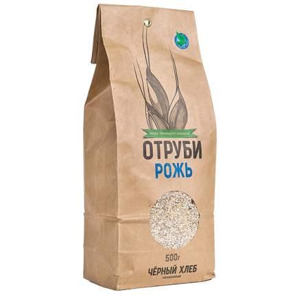 Отруби ржаные Черный Хлеб от фермеров сельского бутика 0.5 кг