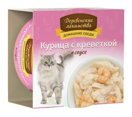 Консервы для кошек Деревенские лакомства, с курицей и креветкой в соусе, 80г