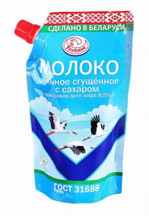 Молоко Глубокое цельное сгущенное с сахаром 8.5% 300 г