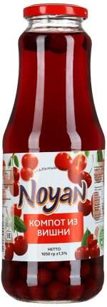 Компот Noyan из вишни 1050 г