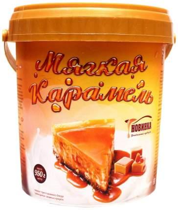 Карамель БелаСлада мягкая 950 г