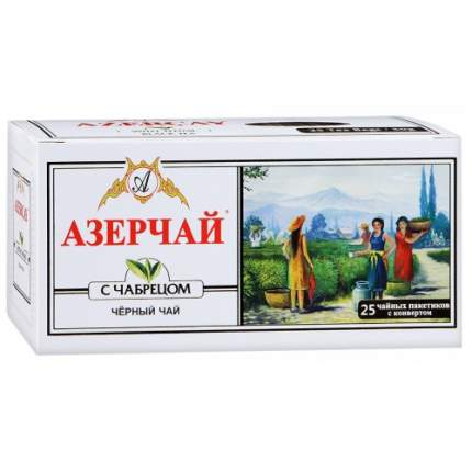 Чай черный Азерчай с чабрецом 25 пакетиков