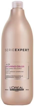 Кондиционер для волос L'Oreal Professionnel Expert Vitamino Color AOX Conditioner 1000 мл