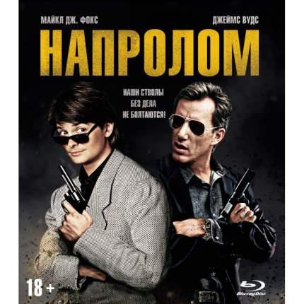 Напролом (1991)