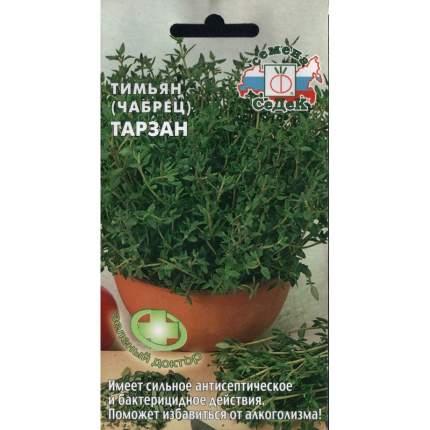 Семена Тимьян Тарзан, 0,05 г Зеленый доктор СеДеК