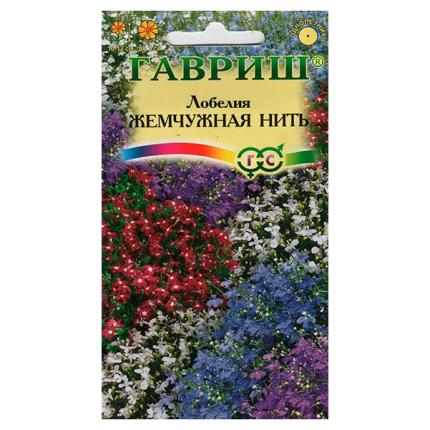 Семена Лобелия Жемчужная нить, Смесь, 0,05 г Гавриш