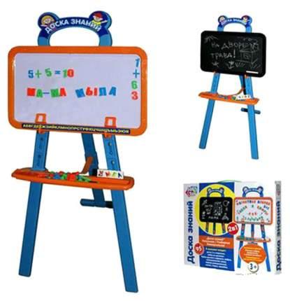 Магнитная доска для рисования Joy Toy Доска знаний