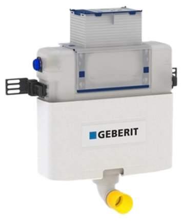 Бачок для инсталляции Geberit 109.043.00.1