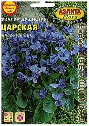 Семена Фиалка душистая Царская, 0,025 г АЭЛИТА